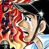 原爆投下日は広島が8月6日、長崎が8月9日。では何年のことですか?西暦・元号それぞれ。