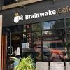 brainwake cafeとアロンアルファ