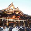 寒川神社へ正月4日の初詣のこと/        「八方除け」のお祓いでは願主の所番地まで克明に…