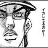 大阪の面白いビットコイナー社長達(笑)