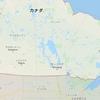 2019年10月31日~11月4日カナダ開催「CanadaCup2019」SF5部門プール振り分け情報メモ