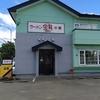 宝龍 城山店