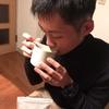 べにふうきは花粉症に悩む夫婦を助けるか?:実録2500字レポ第3弾【日本茶と健康】
