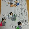 旅猿 ファーストインド編