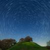 【天体撮影記 第19夜】 埼玉県 さきたま古墳公園からの桜星景