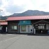 若桜線:丹比駅 (たんぴ)