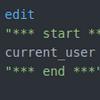 Devise の current_user の値を出力してみる