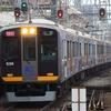阪神9000系 9207F 【その21】