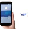 auでGoogle Payの設定を行う方法とVISAのタッチ決済を解説