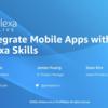Alexa Live 2020メモ:Integrate Mobile Apps with Alexa Skills