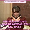 ソニレコ!ひまつぶしTV