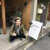 京都本屋巡り