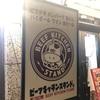 新宿で見つけた激安ビーフステーキ♪♪