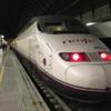 スペイン南部セビリアからスペイン国鉄AVEでマドリード=バラハス空港まで移動してみた(2017年11月版)