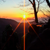 2020年1月1日 元旦 金時山山頂(標高1212m)にて初日の出