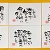 3/1(月)マヤ暦⭐️【KIN77】赤い地球/白い世界の橋渡し 音12