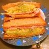 春キャベツたっぷりのハム&炙りチーズサンド