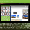 SFDC:DreamHouseの日本語版が公開されました