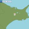 午前5時16分頃に釧路地方中南部で地震が起きた。