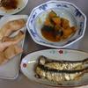 幸運な病のレシピ( 1245 )朝:鱒、カボチャ、イワシテリテリ、味噌汁