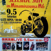 SEA SIDE SUN in Minamisoma M6  開催!