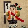 倉敷美観地区の異色な存在 桃太郎からくり博物館