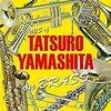 TATSURO YAMASHITA on BRASS 山下達郎作品集 ブラスアレンジ