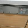 食器洗い乾燥器の故障