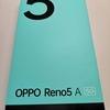 OPPO Reno5Aを購入。SIMフリー、おサイフケータイ、防水対応のカメラフォン。