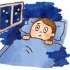 眠れない毎夜🌃🌙*゚   うつ病患者⁉️