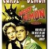 映画感想 ジャック・ターナー『悪魔の夜(1957)』