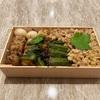 恵比寿の予約困難焼鳥店【鍈輝(えいき)】特製「焼鳥弁当」をテイクアウト