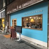 Cafe Minna Sand & Bakery