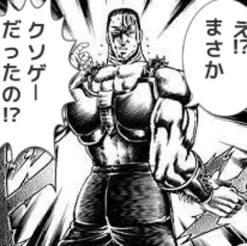 【ファミコン世代の名作(迷作!?)ゲーム】伝説のクソゲー「CRAZYBUS」編