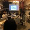 関内の昔の写真を見て語り合う会/横浜時空間地図