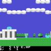 MSX1用 BASICゲーム・ゲーム創作教材 ELE LAND(エレランド)を発売しました