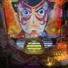 (パチンコセミプロ)ルパン マモー 今までした台の中で一番気に入った演出を見れました!!!!!1月20日後半