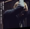 【お気楽映画レビュー:★★★】ヒメアノ~ルには「救い」がある。