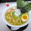 【今週のラーメン790】 soup (東京・神保町) 地鶏だし淡麗塩soup 3点盛り