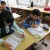 5年生:英語 夢の時間割