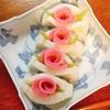 蒲鉾のお花と初詣のランチ