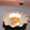 殿堂入りのお皿たち その232【ShinoiS の 生月餅】