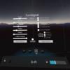 【設定】VRヘッドセットのコードのねじれを視覚化する【TurnSignal】