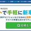 毎月恒例の500円GET~