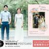 【年賀状】結婚式のあとにおすすめ!結婚報告も兼ねたおしゃれな年賀状!