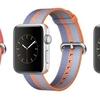 KGI:新型Apple Watch3、LTE搭載モデルと非搭載モデルが発売