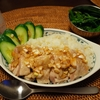 炊飯器でつくったカオマンガイ(2)