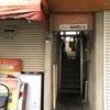 【大食い+ディープ】最近行ったビリヤニのお店ランキング