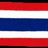 タイ古式マッサージ