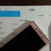 【弥生会計ソフト】売掛金補助科目の設定方法をお問い合わせしてみました!